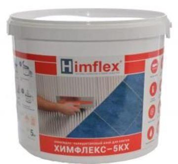 Материал в наличии на складе в г.Екатеринбурге.Цена зависит от объема