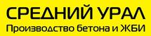 ООО ПО Средний Урал