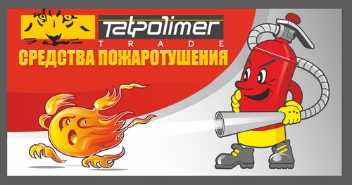 ООО Татполимер Трейд