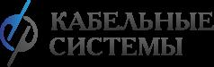 Стойки кабельные серия К купить в Екатеринбурге - Кабельные системы