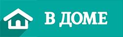 ИП  Интернет-магазин В Доме (ИП Колесников А.Б.)